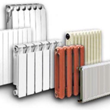 Наиболее распространённые типы радиаторов отопления